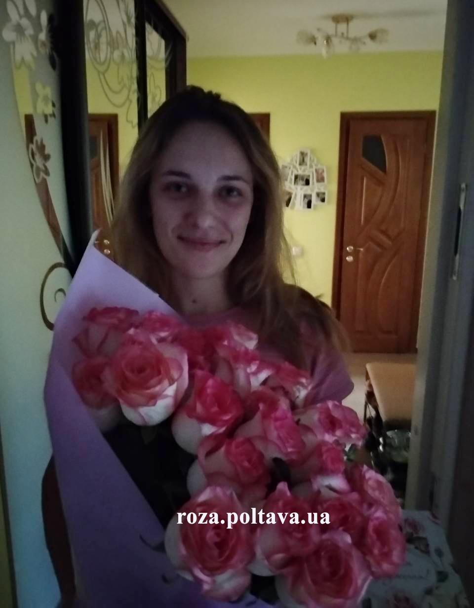 купить цветы в Полтаве с доставкой