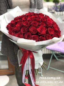 розы в Сумах фото